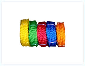 HDPE  Rope Small Coil